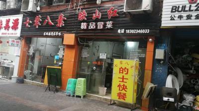 渝北龙溪72平米成熟外卖店低价转让