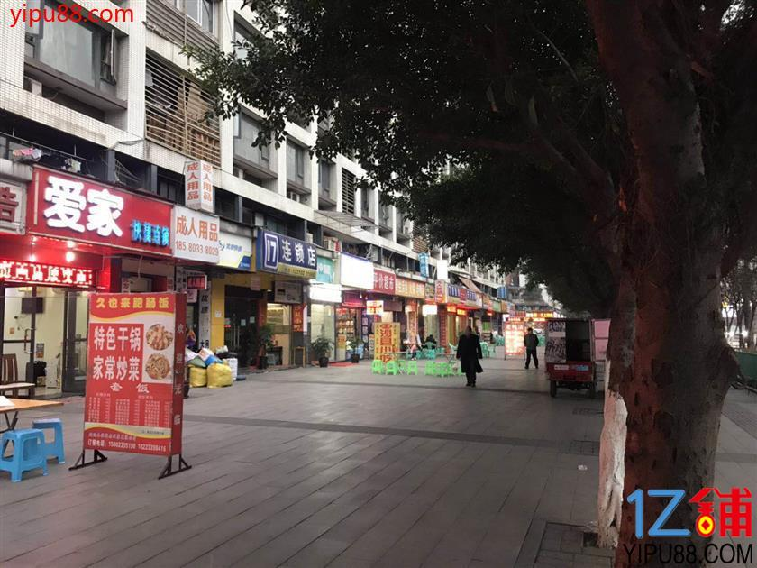 渝北龙头寺汽车站火热超市转让