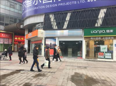 地铁口公交车站旁便利店0转让费(可做餐饮)