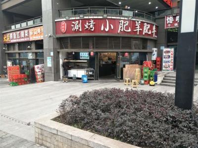 社区商业餐饮街临街火爆餐饮店急转(可合作短租)