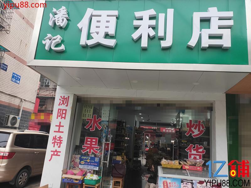 成熟市场出入口第一个门面50㎡便利店低价急转(可空转)