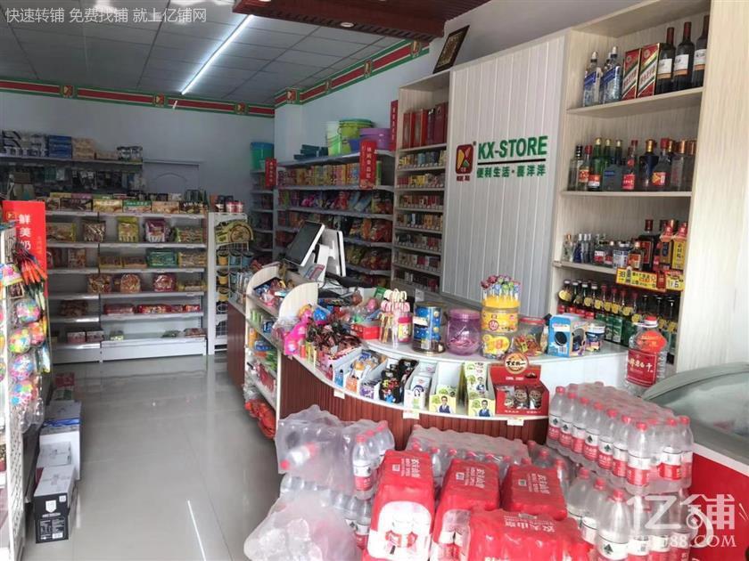 渝北成熟社区门口第一家品牌便利店转让