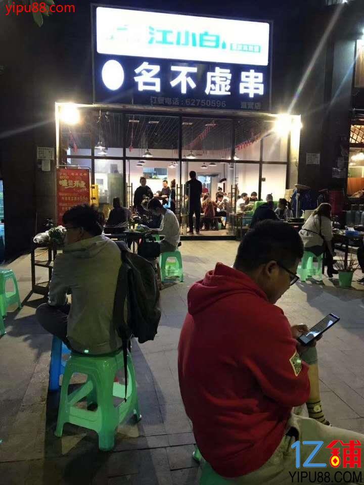 餐饮街100㎡盈利旺铺转让!!!