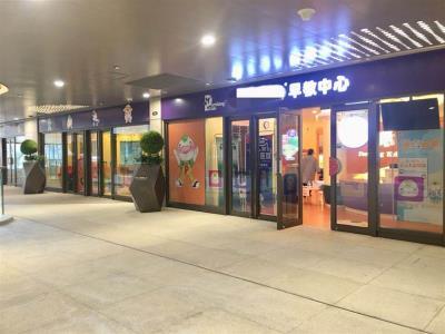地铁口商场  教育培训机构转租,无需转让费!!!
