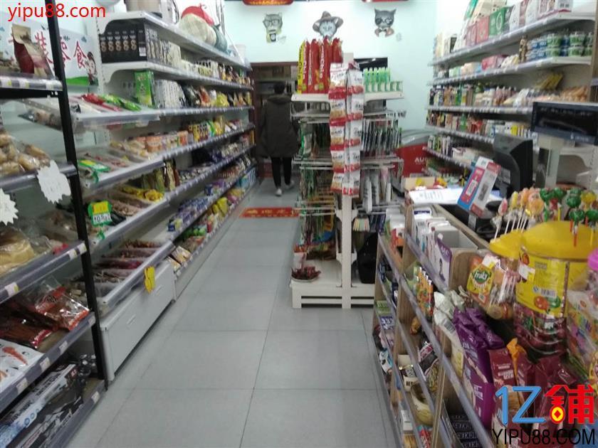 小区门口双开门便利店转让!!!
