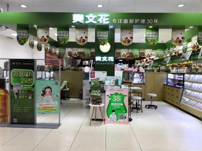 超市出入口专业护肤品(新人免费带)