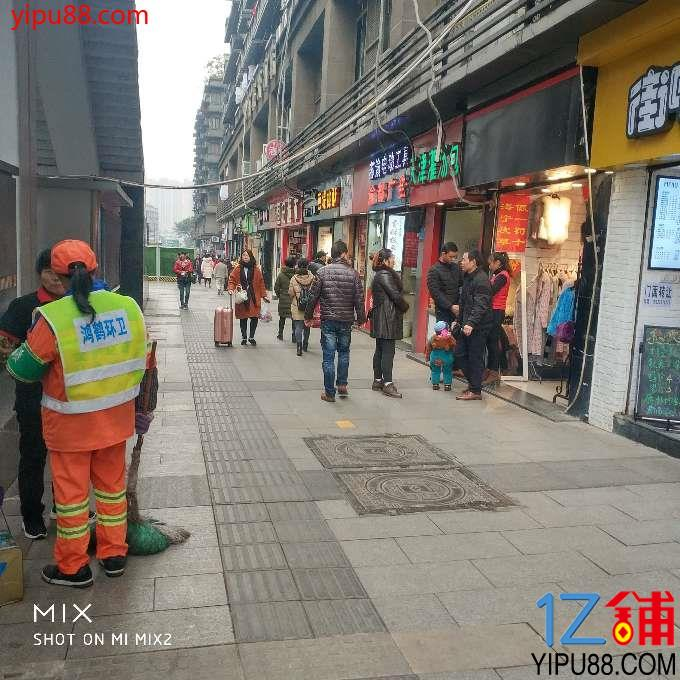 步行街盈利20㎡旺铺低价转让!(行业不限)