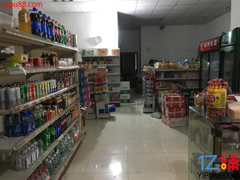 渝北高档小区独家经营便利店转让