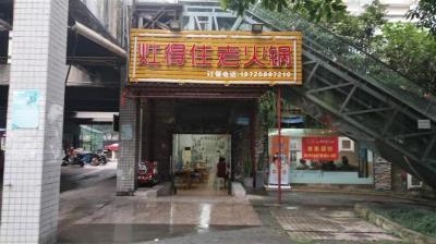 大型社区门口火锅店转让(有天然气,适合任何行业)