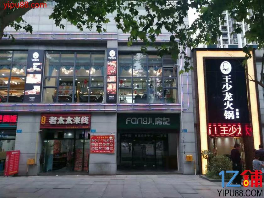 公交车站旁盈利餐馆转让