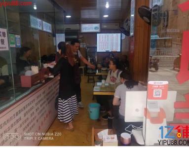 陈家湾南开中学门口旁55平米小吃店低价急转