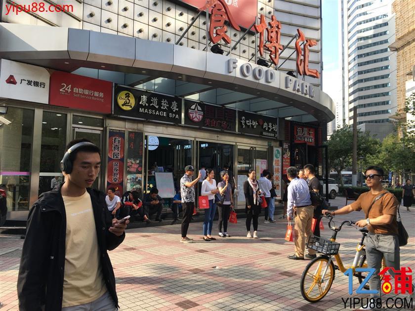北京西路  餐饮店无需转让费(有天然气和执照)