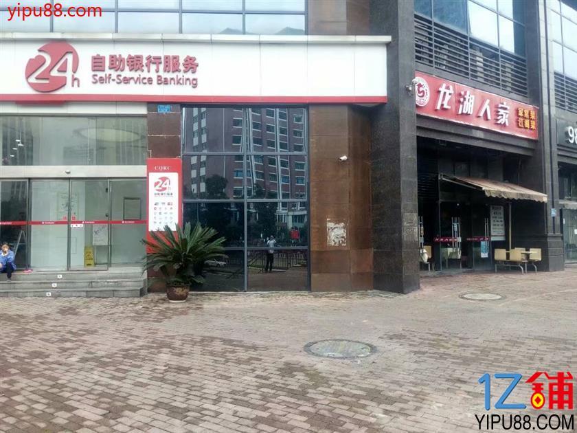 江北三通门面8.8万急转(带十方天然气,动力电)