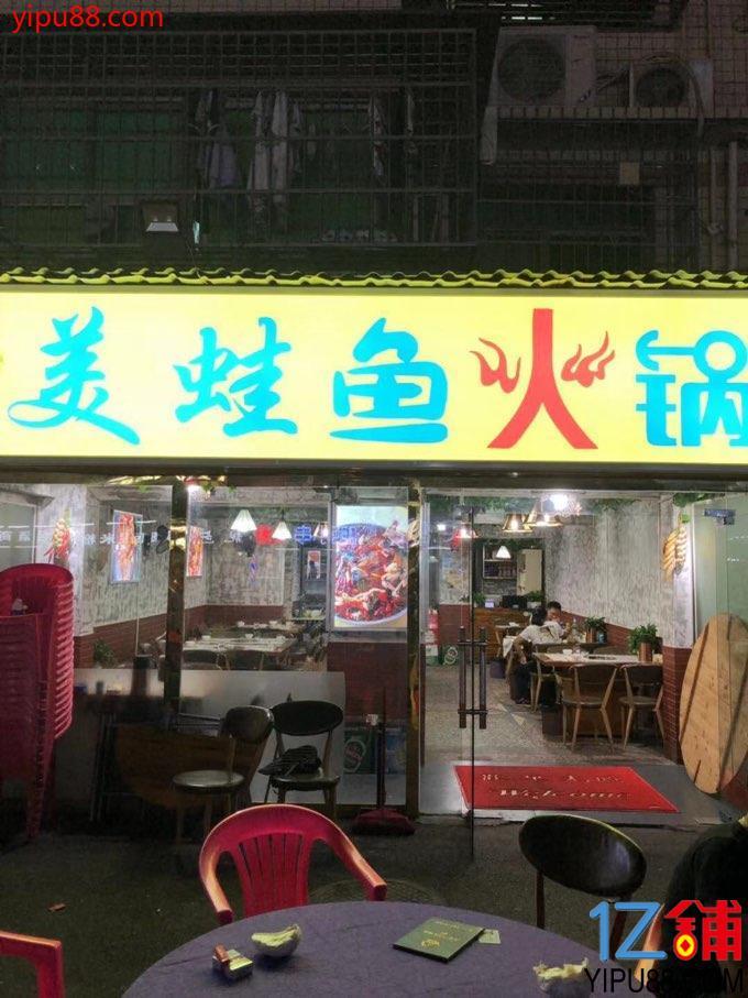 咸嘉湖裕民小区精装餐馆优价转让