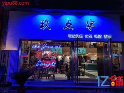 餐饮一条街网红餐厅转让(三通)