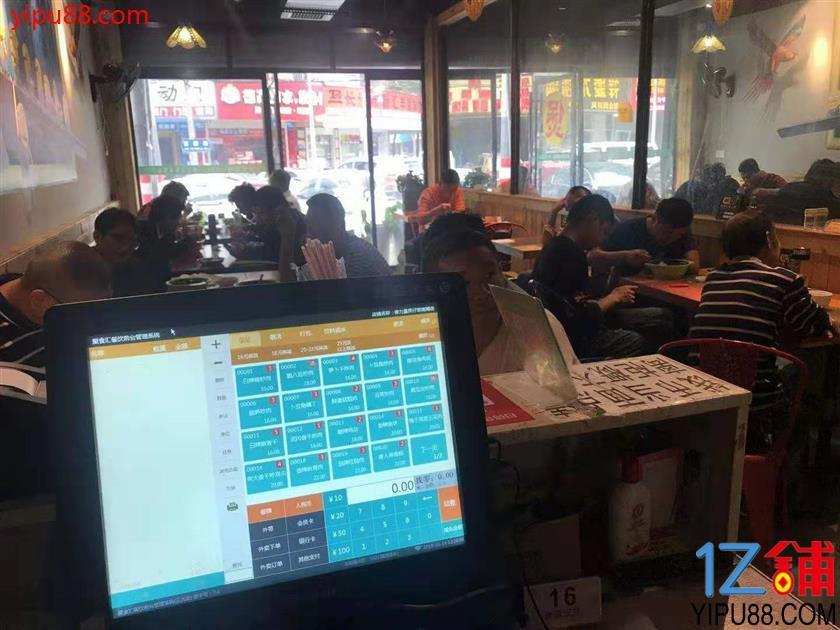 2.8万急转十字路口临街50㎡餐饮店 (可空转行业无限)