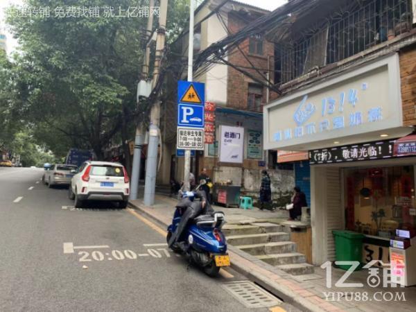 黔灵东路盈利奶茶店低价转让