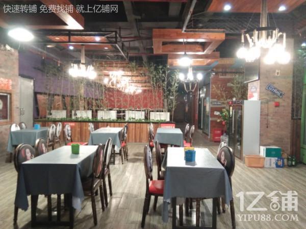 中华南路特色餐厅低价急转