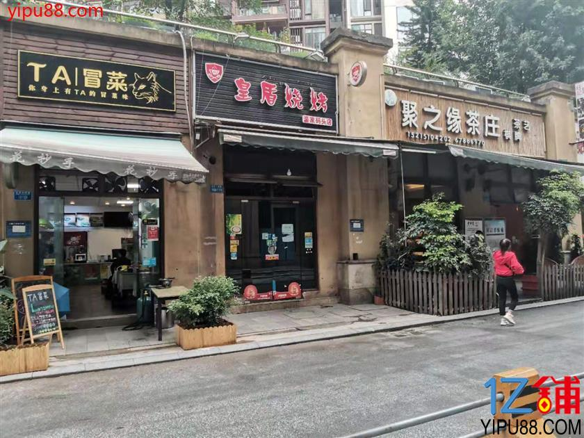 (转让) 江北临街餐馆4.5万忍痛转让