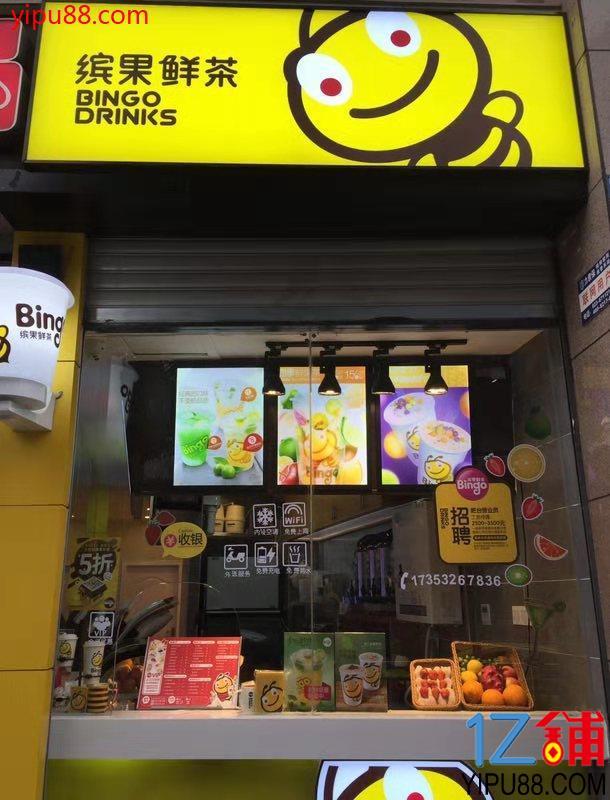 观音桥商圈临街黄金位置品牌冷饮店转让