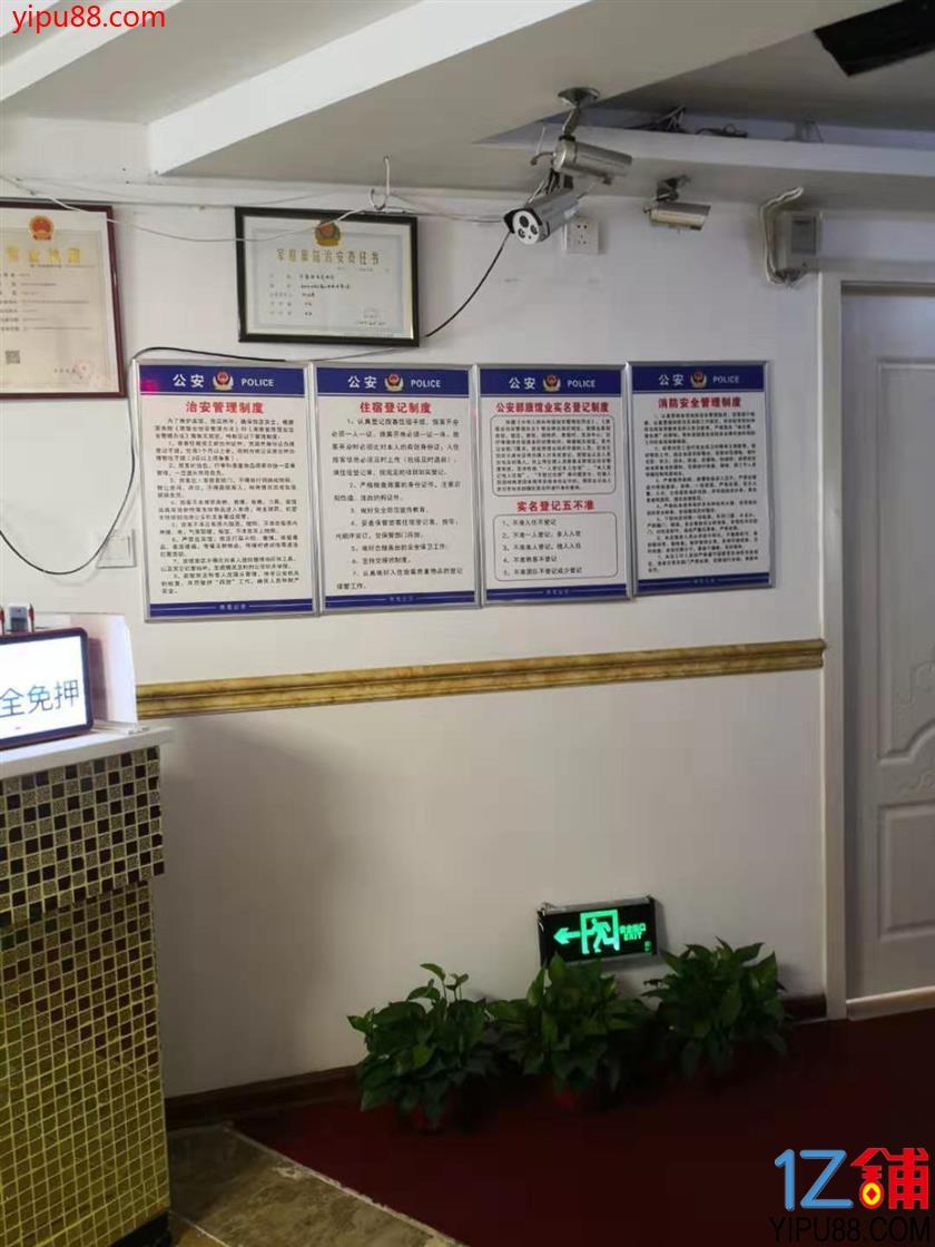 铁道学院旁750㎡七年酒店整体转让(带电梯)