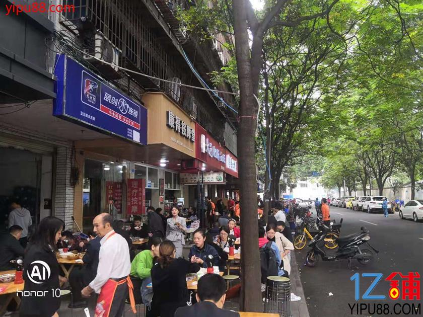 市中心 双开间  适合做汤锅、火锅、快餐店转让
