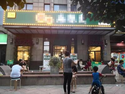 锦江二环内     楼盘双出口+地铁口  稀缺重餐铺优转