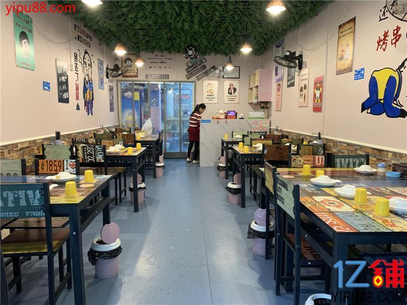 成熟小区临街70㎡餐饮夜宵店转让(可空转)