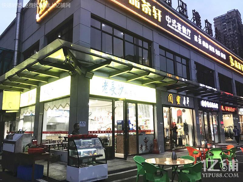 日营业额6000+临街拐角双门头85㎡餐饮店转让(停车方便)