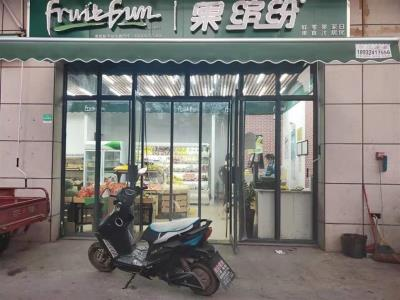 成熟小区出入口50㎡水果店优价转让(可空转)