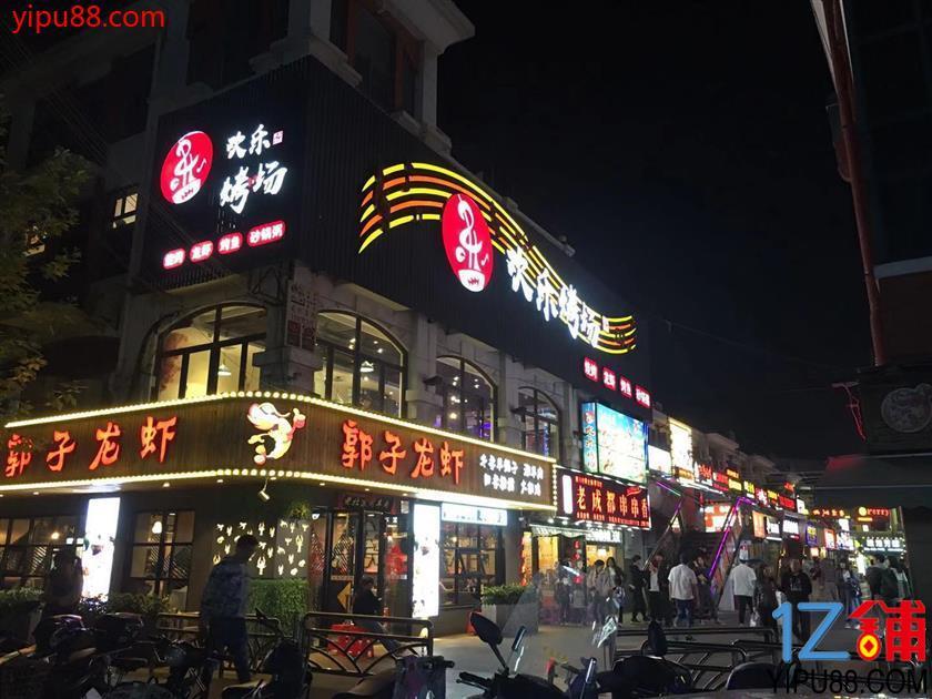 上海大学 沿街双门头小吃店转让(热食执照)