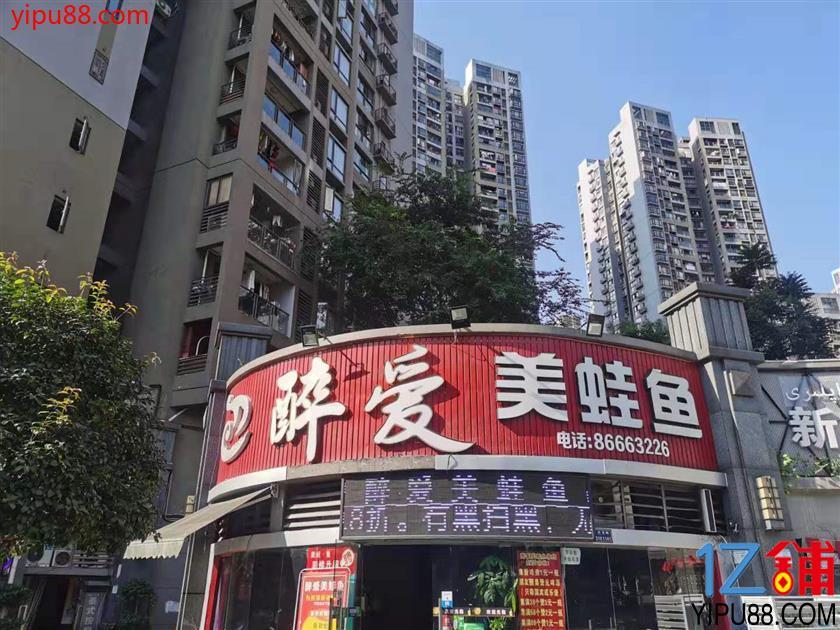 大型社区餐馆低价急转(小区多,门头宽阔)