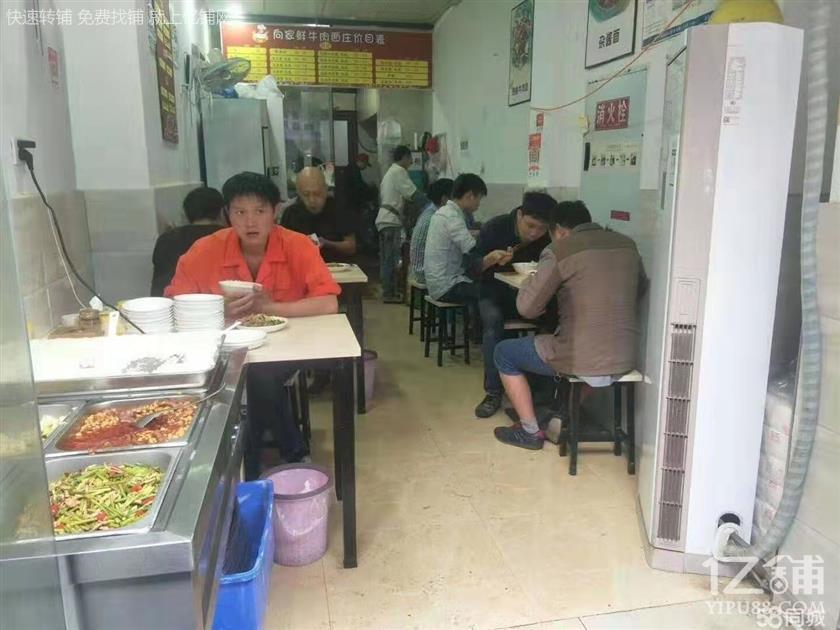 杨家坪临街餐馆低价转让(租金6年没有递增)
