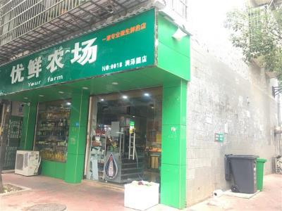 营业额3000+小区出入口80㎡生鲜店转让(可空转)