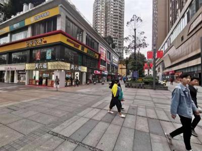 急转步行街24小时便利店