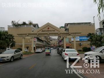 新都区政府桂湖公园旁地铁3号线旅游街商业街上