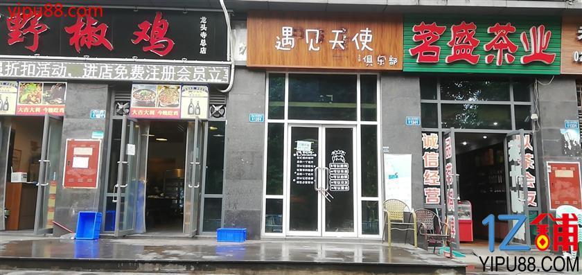 华宇北城商务街绝佳好位置出租(房东直租)