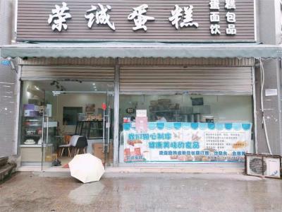 锦江  转角处 面包蛋糕饮品店转让!(可餐饮)