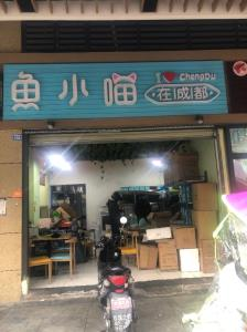 锦江区外卖万单店转让
