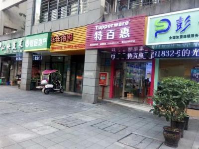 谢家湾盈利店铺转让(行业不限)