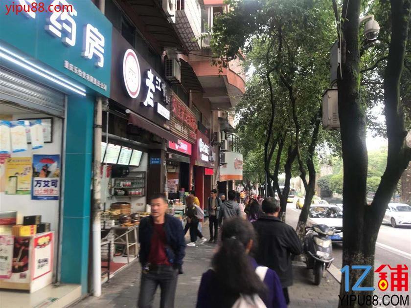 轻轨出口临街营业额4000餐饮店转让