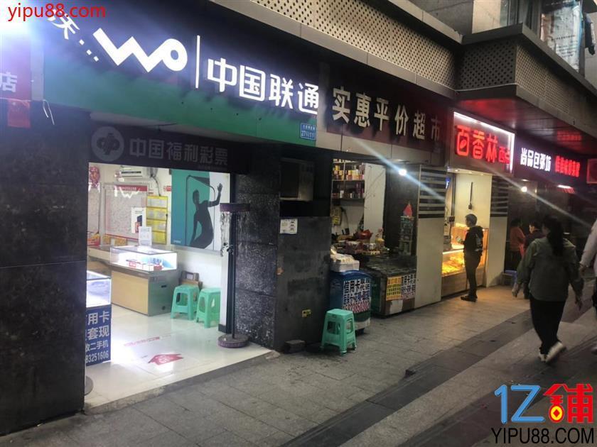 公交车站38㎡空门面转让(无行业限制)