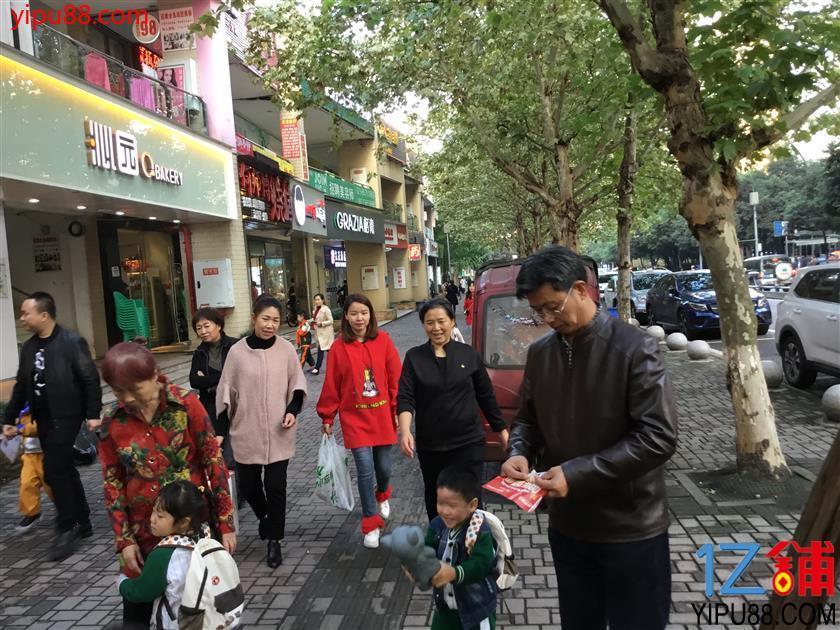 冉家坝富人区餐饮街旺铺转让