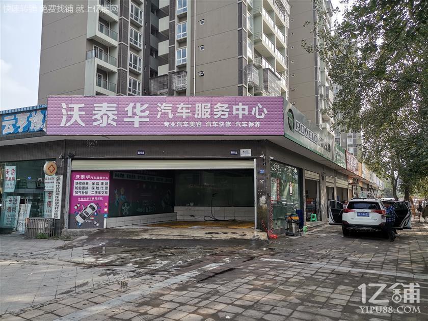 锦江区 十字路口+双展示面 五年车美店转让