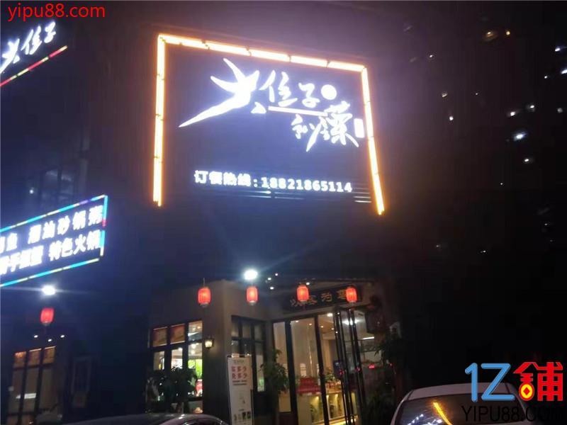 众多小区环绕临街480㎡时尚餐厅夜宵店转让(停车方便)