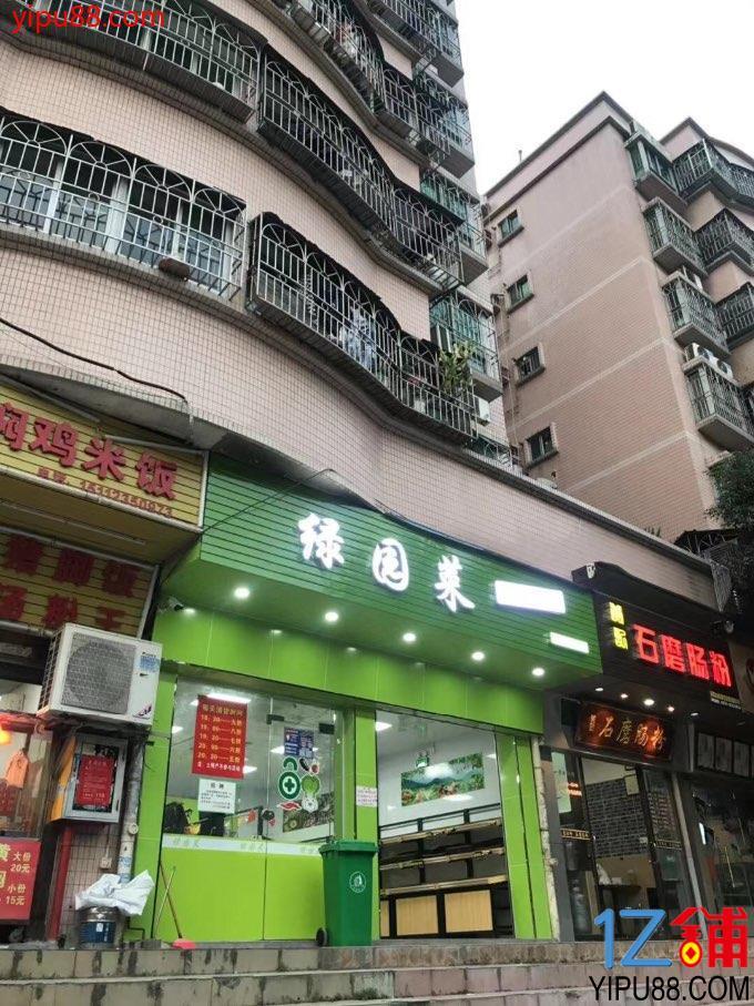 成熟小区门口临街83㎡生鲜店转让