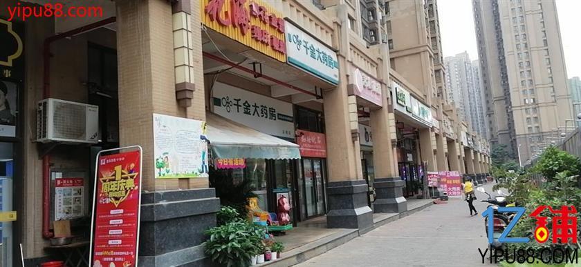 中海国际南门132㎡临街品牌药店转让(可空转)