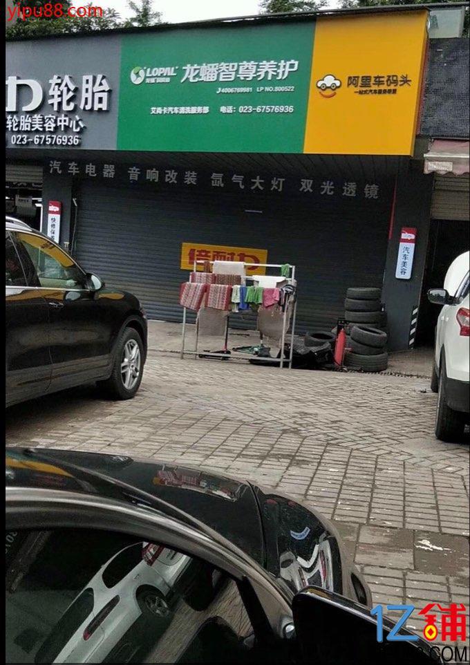 临街门面,汽车维修美容店出租