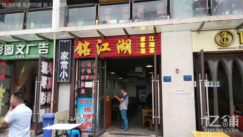十字路口商业街餐饮店3万8转让(先到先得)
