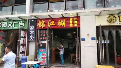 十字路口商业街餐饮店1万转让(先到先得)